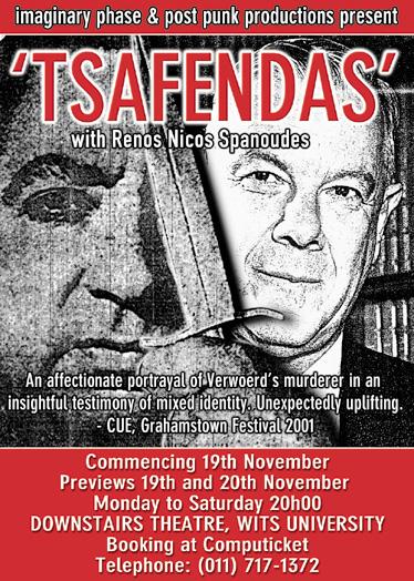 Living in Strange Lands: The Testimony of Dimitri Tsafendas